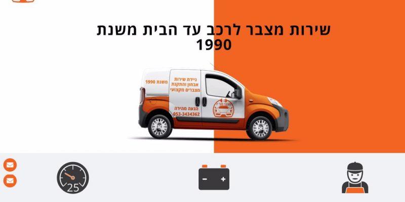 screencapture-www-mazber4il-co-il-1622636394157_1024x617